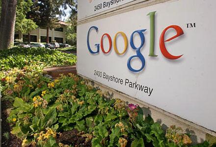 google-parkway