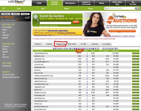 покупка трастовых доменов