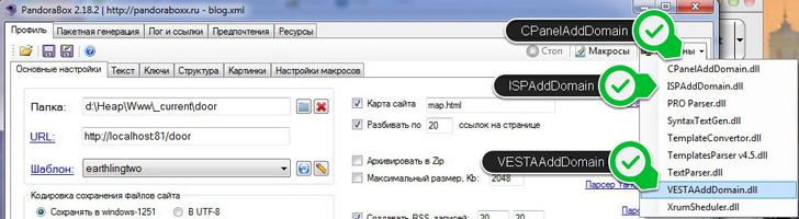 Создать файл или директорию | ZennoLab - Сообщество профессионалов автоматизации